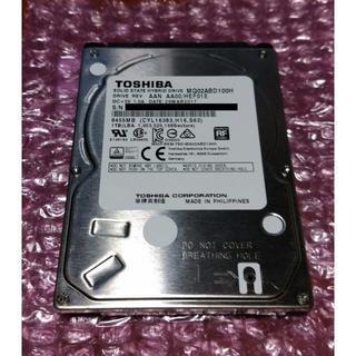 トウシバ(東芝)の東芝 SSHD MQ02ABD100H 1TB MLC NAND搭載(PCパーツ)