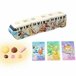 ディズニー(Disney)のディズニー 35周年 グランドフィナーレ お菓子♪(菓子/デザート)