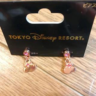ディズニー(Disney)のディズニー ミニーマウス ビジューピアス ピンクゴールド* (ピアス)