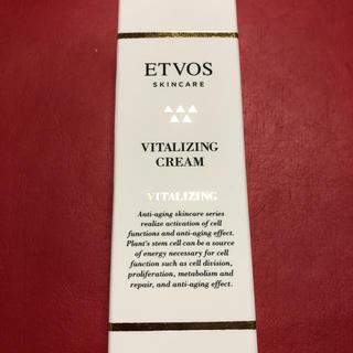 エトヴォス(ETVOS)のエトヴォス バイタライジングクリーム 50g(フェイスクリーム)