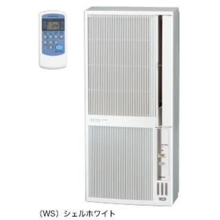 コロナ(コロナ)の【超美品】コロナ CWH-A1818-WS 窓用エアコン(エアコン)