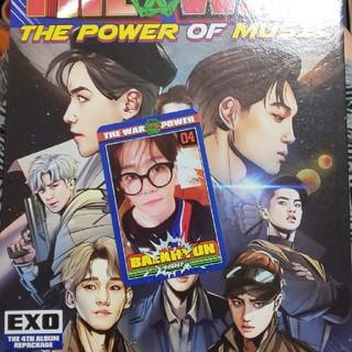 エクソ(EXO)のEXO 「THE WAR」ベッキョントレカ(K-POP/アジア)