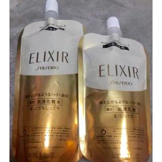 エリクシール(ELIXIR)のエリクシール(化粧水 / ローション)