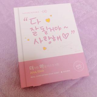 エクソ(EXO)のEXO カイ パック(K-POP/アジア)