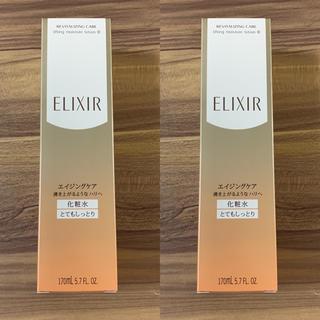 エリクシール(ELIXIR)のエリクシール 化粧水 2本セット(化粧水 / ローション)
