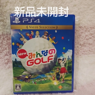 プレイステーション4(PlayStation4)のみんなのGOLF(家庭用ゲームソフト)