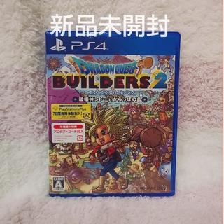プレイステーション4(PlayStation4)のドラゴンクエストビルダーズ2(家庭用ゲームソフト)