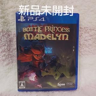 プレイステーション4(PlayStation4)のバトルプリンセス マデーリン(家庭用ゲームソフト)