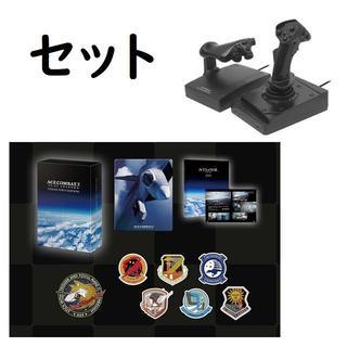 バンダイナムコエンターテインメント(BANDAI NAMCO Entertainment)のエースコンバット7 コレクターズエディション + フライトスティック セット(家庭用ゲームソフト)