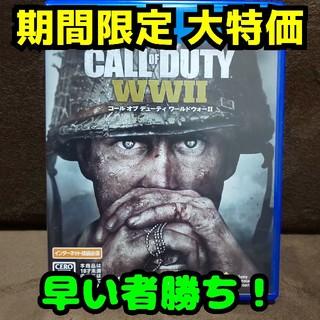 PS4 コールオブデューティ WW2(家庭用ゲームソフト)