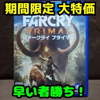 PS4 ファークライ プライマル(家庭用ゲームソフト)