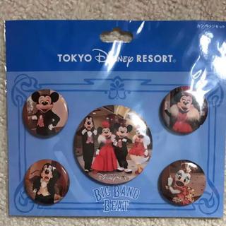 ディズニー(Disney)のTDS ビッグバンドビート 実写 缶バッジセット ディズニー(キャラクターグッズ)