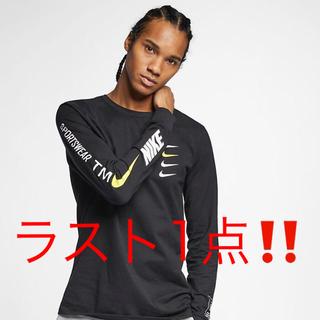 NIKE - 【新品 未使用】NIKE M   長袖 Tシャツ ロンT アトモス