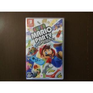 スーパーマリオパーティ(家庭用ゲームソフト)