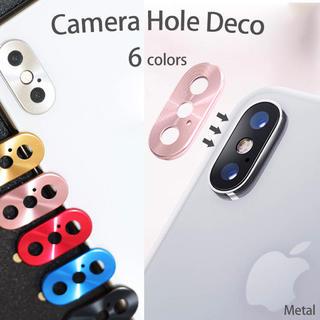 iphone Xカメラ保護  Camera Hole Decoメタル 保護 デコ(その他)