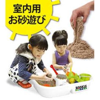 キネティックス(kinetics)の室内用 砂遊び kinetic sand (知育玩具)