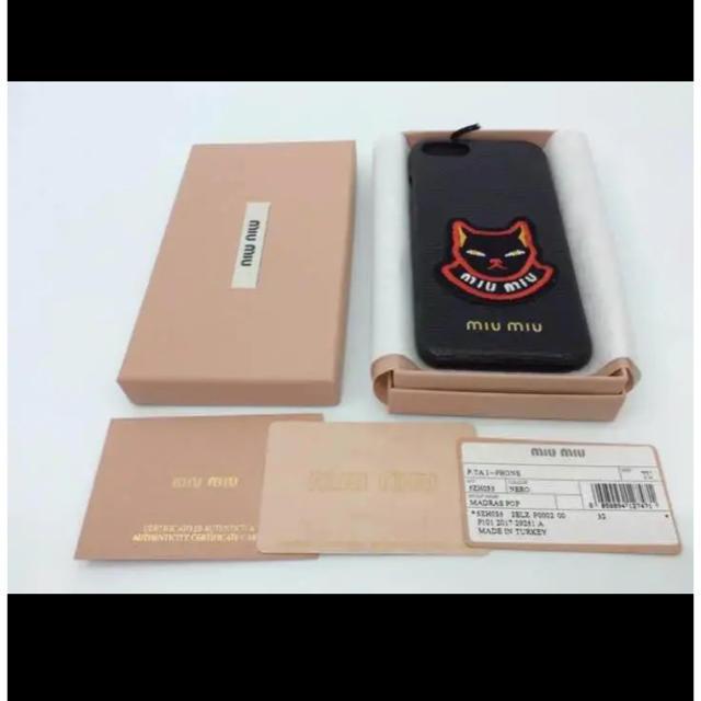 miumiu - miumiu iPhone7 8 ケースの通販 by miyu's shop|ミュウミュウならラクマ