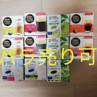 Nestle - ドルチェグスト カプセル 16個