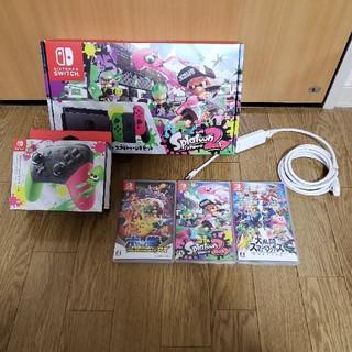 Nintendo Switch - Switch本体、スマブラ、スプラトゥーン、ポッ拳、プロコン等