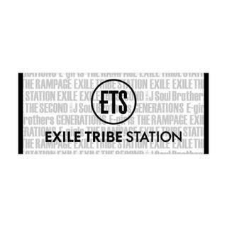 エグザイル トライブ(EXILE TRIBE)のEXILE トラステ フェイスタオル(ミュージシャン)