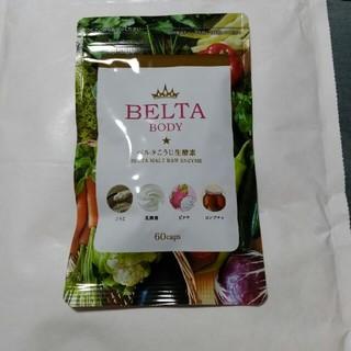 ベルタこうじ生酵素 1袋
