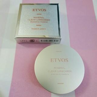 エトヴォス(ETVOS)の新品 ETVOS/エトヴォス♡ミネラルクリアリップ&チーク(チーク)