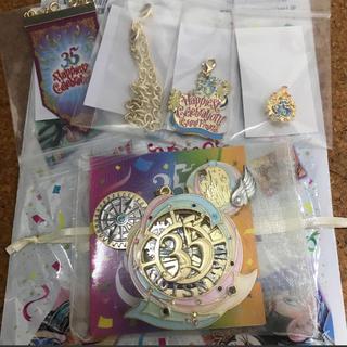 ディズニー(Disney)のタイムオブセレブレーション♡ディズニーリゾート グランドフィナーレ セット(キャラクターグッズ)
