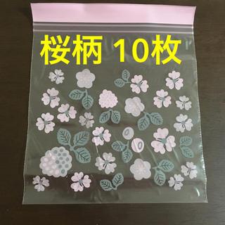 イケア(IKEA)のIKEA ジップロック 桜柄10枚(収納/キッチン雑貨)