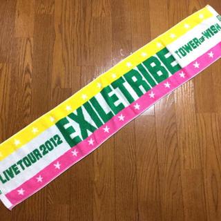 エグザイル トライブ(EXILE TRIBE)の EXILE TRIBE2012マフラータオル(ミュージシャン)