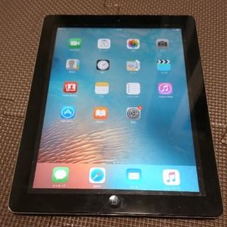 アイパッド(iPad)のipad2 wi-fi 64G カバー付き(タブレット)