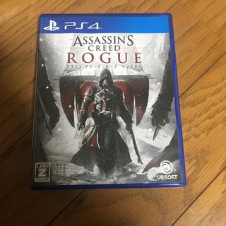 PlayStation4 - アサシングリード ローグ リマスター ps4
