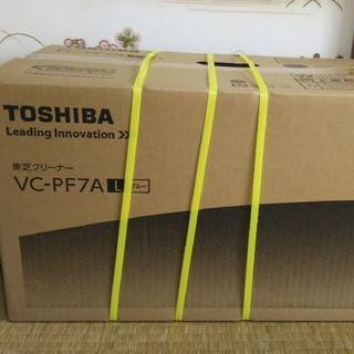 トウシバ(東芝)のTOSHIBA 東芝 クリーナー VC-PF7A(掃除機)