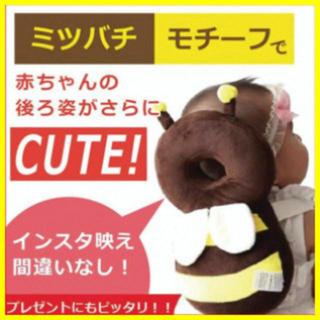 【数量限定】転倒防止 赤ちゃん ごっつん防止 頭部保護 リュック ハチクッション