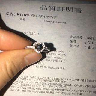 ジュエリーツツミ(JEWELRY TSUTSUMI)のブラックダイヤリング ツツミ(リング(指輪))