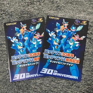 カプコン(CAPCOM)のロックマン オリジナルハンドブック 非売品 30周年 雑貨 雑誌 日用品 生活(キャラクターグッズ)