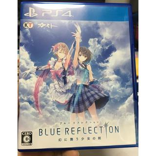 PlayStation4 - BLUE REFLECTION 幻に舞う少女の剣  美品
