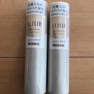 エリクシール(ELIXIR)のエリクシール 導入美容液(ブースター / 導入液)