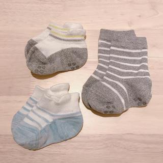 【美品】無印良品*ベビー靴下セット(13〜15cm)