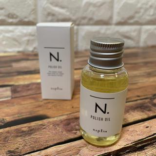 ナプラ(NAPUR)のナプラ エヌドット ポリッシュオイル 30ml【新品】(オイル/美容液)