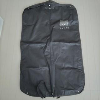 グッチ(Gucci)のGUCCI スーツカバー(トラベルバッグ/スーツケース)