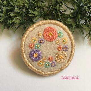 176.お花の刺繍ブローチ