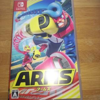 任天堂switch   ARMS   極美品