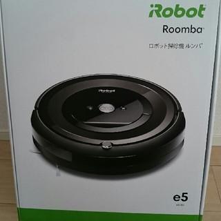 アイロボット(iRobot)のルンバ e5 アイロボット 新品(掃除機)
