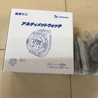 ベネッセ 進研ゼミ アルティメットウォッチ 腕時計(腕時計)