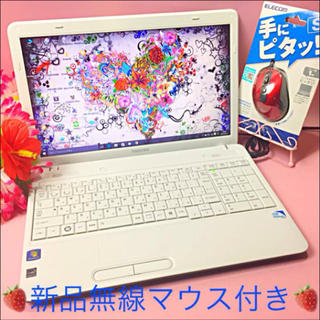 トウシバ(東芝)のめっちゃ可愛いお嬢様ホワイト❤️DVD再生/オフィス/無線❤️Win10❤️美品(ノートPC)