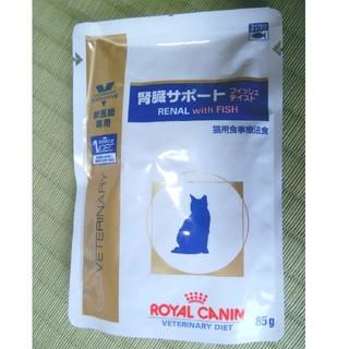 ROYAL CANIN - キャットフード、ドライ(腎臓サポート)1ダース+9パック