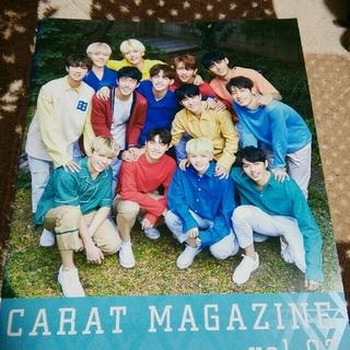 セブンティーン(SEVENTEEN)のCARAT MAGAZINE vol.2(アイドルグッズ)