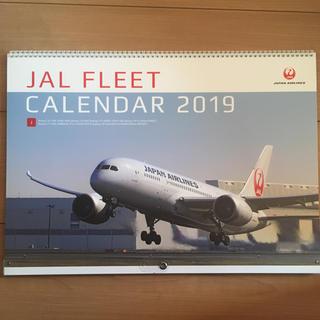 ジャル(ニホンコウクウ)(JAL(日本航空))のJAL カレンダー 2019 (カレンダー/スケジュール)