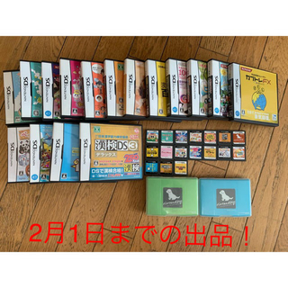 ニンテンドーDS - DS ゲームソフト ゲームソフトハードケース付き