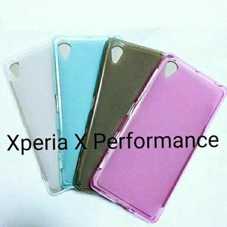 エクスペリア(Xperia)のXperia x performance ケース カバー(Androidケース)